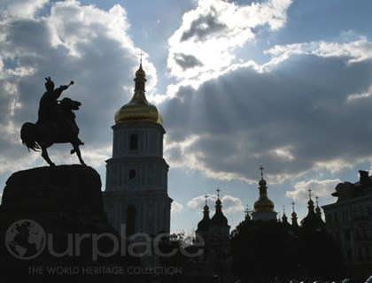 Kiev - Saint-Sophia Cathedral and Related Monastic Buildings - Kiev-Pechersk Lavra