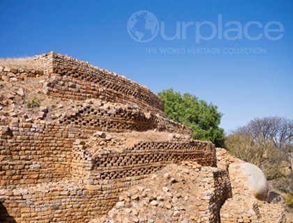 Khami Ruins National Monument